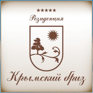 Резиденция «Крымский бриз»: жемчужина у берега Черного моря