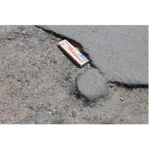Волгоградские активисты ОНФ проверили качество ремонтных работ на дорогах Городищенского района