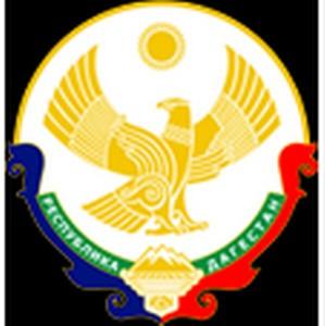 Постпредство Дагестана при Президенте РФ приглашает на выставку «Дагестан с высоты птичьего полета»