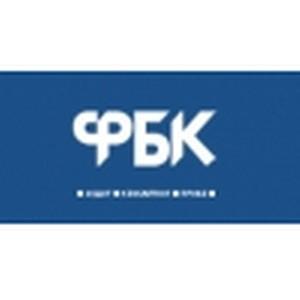 Объем недополученных доходов бюджета-2013 может превысить 1 трлн рублей – ФБК