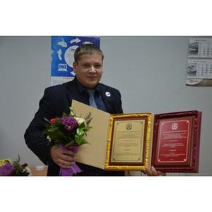 ОАО «ТЭК» наградили за благотворительность и развитие кадрового потенциала