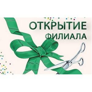 Торговый дом «Вертикаль» открыл филиал в Москве