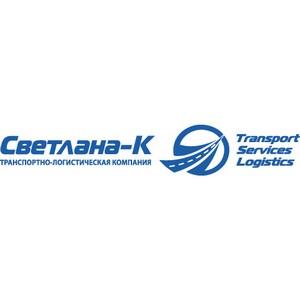 Транспортная компания «Светлана»-К открыла два новых представительства в Крыму