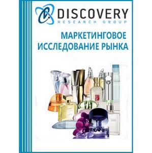 Анализ рынка парфюмерии в России