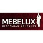 Mebelux вводит 25-процентную скидку на мебель собственного производства