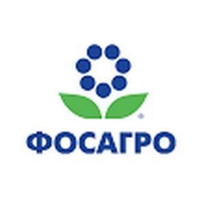 Группа «ФосАгро» выступила главным спонсором Argus FMB West Europe Fertilizer Conference