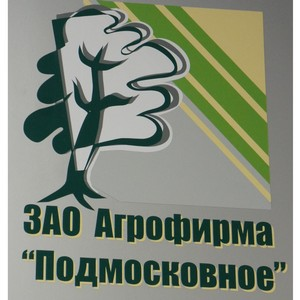 Агрофирма «Подмосковное» в гостях у детского дома