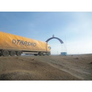 Компания «Траско» запустила новое направление доставки грузов из России в Монголию