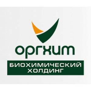 Нижегородский биохимический холдинг «Оргхим» вложит 50 млн долларов в открытие завода в Сингапуре