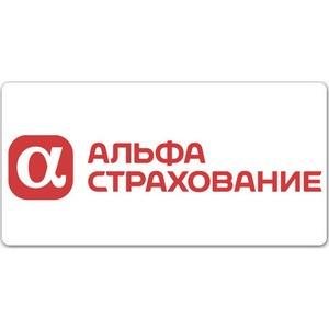 Коллектив Азовского филиала «Росморпорта» под защитой «АльфаСтрахование»