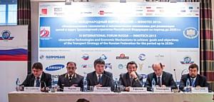 Завершился IV Международный Форум «Россия - Иннотех 2013»