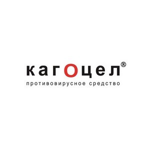 «Кагоцел» – OTC-препарат №1 в России по версии «Национального фармацевтического рейтинга»