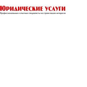 «День открытых дверей» в ООО «Юридический центр»