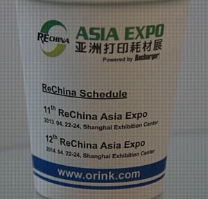 «Бизнес-Информ» на выставке «ReChina 2012»  в  Шанхае