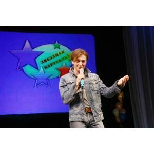 В Москве прошел 5-й интеграционный фестиваль творчества молодежи «Звездная Карусель»