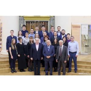 Сотрудникам ОАО «НАК «Аки-Отыр» вручили студенческие билеты МГУ