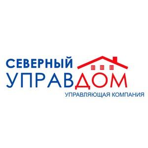 Проект «Северный управдом» презентован на Арктическом форуме в Архангельске