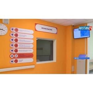 Электронная очередь Neuroniq установлена в перинатальном центре Якутска