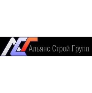 """ООО """"Альянс Строй Групп"""" открывает официальный сайт!"""