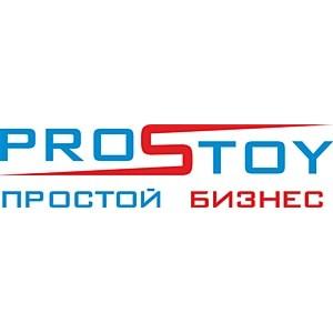 Приглашаем на полезный тренинг Андрея Шаркова «От ремесла к бизнесу»