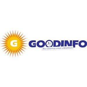 Рекламное агентство Goodinfo изготовило баннеры-завесы для второй очереди «Рубина»