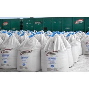 «Сибирский цемент» подвел производственные итоги за 2014 год