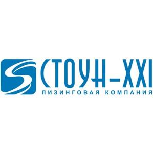 Компания «Стоун-XXI» подтвердила свой уровень кредитоспоспособности