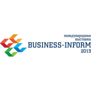 Business-Inform 2013 EXPO: ��� �� ���������� ����������