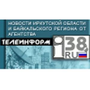 """Информационное агентство """"Телеинформ"""" в очередной раз стало самым цитируемым в Иркутской области"""