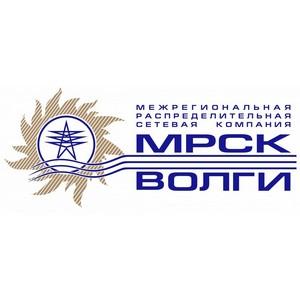 Директор «Ульяновских РС» принял участие в Международном форуме «Россия – спортивная держава»