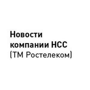 «Интернет с тобой» от НСС все чаще выбирают чувашские абоненты компании