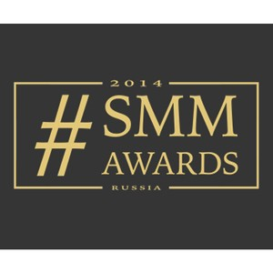 Премия #SMM Awards: меняющие сознание. Главная премия Рунета - мы узнаем самых лучших!