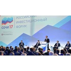 Крупнейшие НКО и благотворители смогут бесплатно выступить на Российском инвестиционном форуме