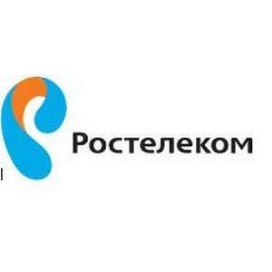 «Ростелеком» обеспечил услугами связи офисы НИПИГАЗА в Приамурье