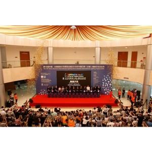 Рекордное число посетителей и экспонентов – итог 18-й сессии Гучжэньской выставки