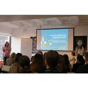 «Сити-XXI век» приняла участие в ежегодной отраслевой конференции по маркетингу