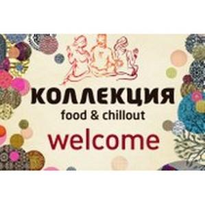 Веранда ресторана «Коллекция food & chillout» признана одной из самых удобных в Москве