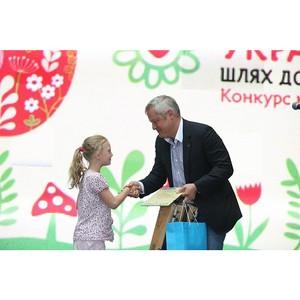 Игорь Янковский объявил победителей конкурса детского рисунка «Украина: Путь к миру!»