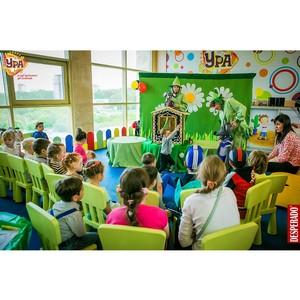 Творческое развитие в клубе детских увлечений «Ура» в ТРЦ «Аура»