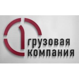 ПГК нарастила объем перевозок в Западной Сибири