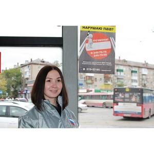 Пермский штаб ОНФ напомнил водителям автобусов о существовании правил дорожного движения