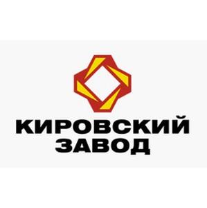 Кировский завод представит линейку новой техники на выставке Агросалон 2012