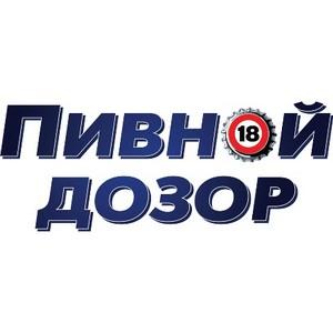 «Пивной дозор» пройдет в Западной и Восточной Сибири