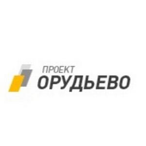 Группа компаний «МИЦ» продала 12,5 Га в Орудьево
