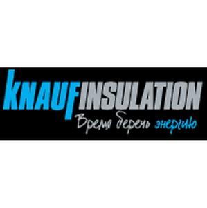 Компания KNAUF Insulation стала инициатором благотворительной акции