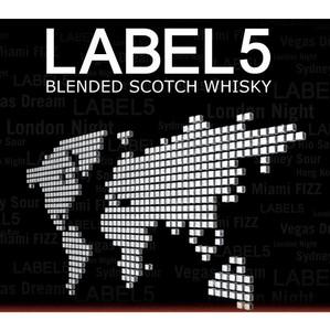 Label 5 запустил международный конкурс «Город за 5 секунд»