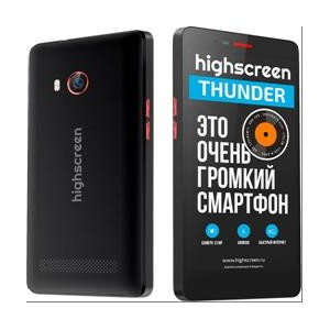 Highscreen – новое поколение музыкальных смартфонов