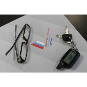 Активисты Народного фронта проверили доступность ОСАГО в Курганской области