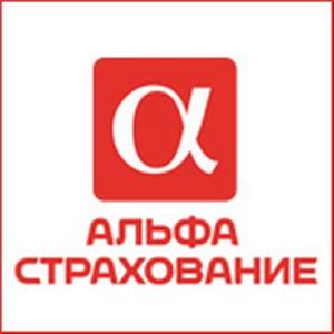 В Екатеринбурге открыта многопрофильная клиника «Альфа – Центр Здоровья»
