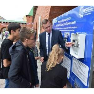 Специалисты «Мариэнерго» призвали йошкаролинцев к бережному потреблению энергоресурсов